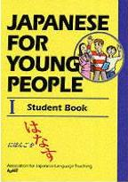 Japanese For Young People: Bk.1