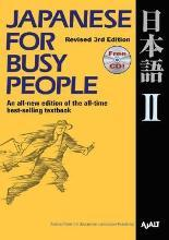 Japanese for Busy People: Bk. 2