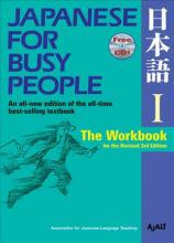 Japanese for Busy People: Bk. 1: Workbook