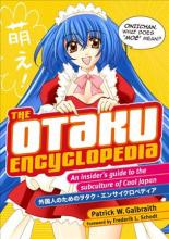The Otaku Encyclopedia