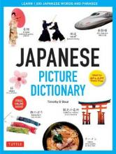Japanese Picture Dictionary: Ideal for JLPT and AP Exam Prep; Includes Online Audio