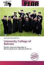 University College of Bahrain
