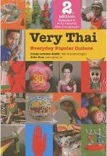 Very Thai Everyday Popular Culture