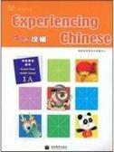 Experiencing Chinese: v. 1A