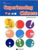 Experiencing Chinese for Middle School Workbook: v. 1B