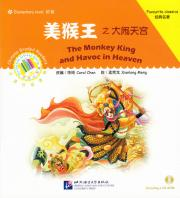The Monkey King and Havoc in Heaven