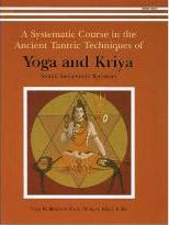 Yoga and Kriya