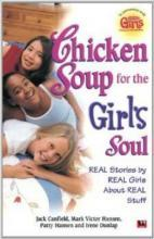Chicken Soup for the Girls Soul