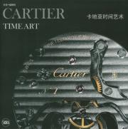 Cartier Time Art