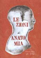 Sissi - Anato-My Lessons