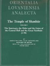 The Temple of Shanhur: Sanctuary, the Wabet, and the Gates of the Central Hall and the Great Vestibule (1-98) v. 1