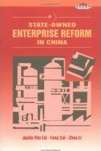 State-Owned Enterprises Reform in China