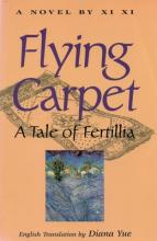 Flying Carpet - A Tale of Fertilia