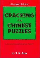 Cracking the Chinese Puzzles