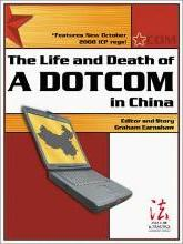 Life and Death of a Dotcom in China