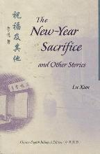 The New-Year Sacrifice and Other Stories