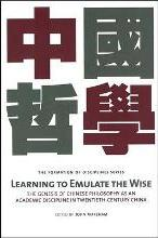 Learning to Emulate the Wise