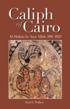 Caliph of Cairo