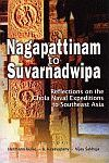 Nagappattinam to Suvarnadweepa