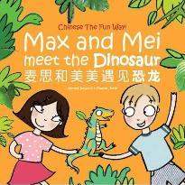 Max & Mei Meet the Dinosaur