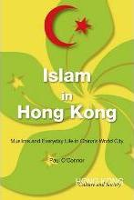 Islam in Hong Kong