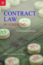 Contract Law in Hong Kong - An Introductory Guide