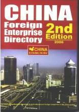 China Foreign Enterprise Directory, 2006