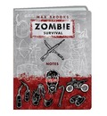 Zombie Survival Notes Mini Journal