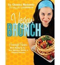 Vegan Brunch: Homestyle Recipes Worth Waking Up for - From Asparagus Omelets to Pumpkin Pancakes