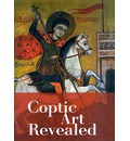 9789777043267 - Nadja Samir Tomoum: Coptic Art Revealed - كتاب