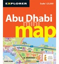 9789948441915 - Explorer Publishing and Distribution: Abu Dhabi Mini Map - كتاب