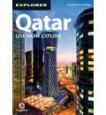 9789948442356 - Explorer Publishing and Distribution: Qatar Complete Residents Guide - كتاب