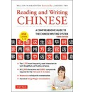Reading and Writing Chinese