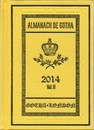 Almanach de Gotha 2014 - Volume II Part III - John E. James