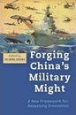 Forging China's Military Might