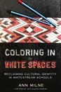 Coloring in the White Spaces