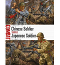 Chinese Soldier vs Japanese Soldier
