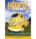 Hippie Dictionary0 and 1970's