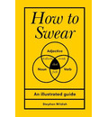 How to Swear