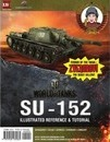 SU-152 Illustrated Reference & Tutorial