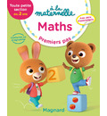 A la maternelle, Maths TPS (French Edition) - BESNARD, GEORGES