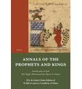 Annals of the Prophets and Kings (16 vols) - Al-Tabari